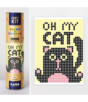 "Картина по номерам стикерами в тубусе ""Котик"", 33х48см, 1200 стикеров"