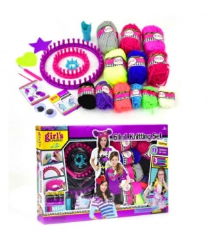 Детский набор для вязания для девочек (вязание крючком), МВК-287