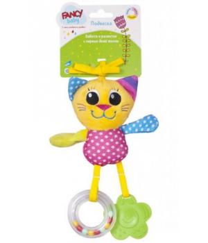 Развивающая игрушка на коляску, Котенок, ZBAKS