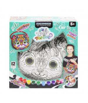 Креативна творчість My Color Pet-Bag 01-02 CPB-01-02