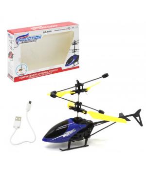 Вертолет индукционный, синий PRR145