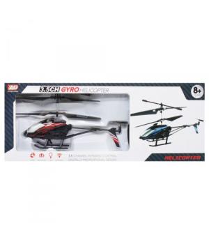 Игрушечный вертолёт на пульте управления, красный Z2