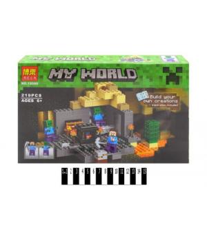 """Конструктор """"Minecraft: Подземелье"""", 219 деталей 10390"""