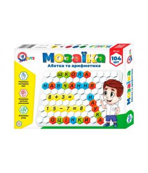 Мозаика детская Буквы и цифры, 104 элемента (укр) 2223