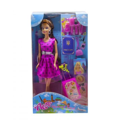 Игрушечная кукла Ася с аксессуарами (путешествие) 35136