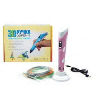 3D ручка (розовый)