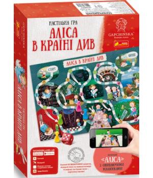 Настольная игра Алиса в стране чудес Гапчинская укр 12120047У