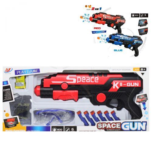 Пистолет стреляет присосками и орбизами, 2 в 1