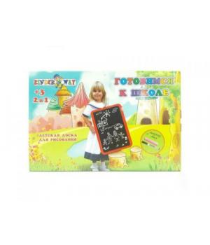Магнитная доска для детей 2-х сторонняя (зеленая) KW-51-002