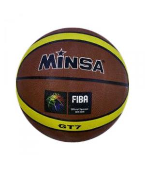"""Мяч баскетбольный """"Minsa"""" (коричневый) С34544"""