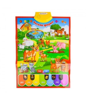 Плакат обучающий Весела ферма на украинском, 45*60см