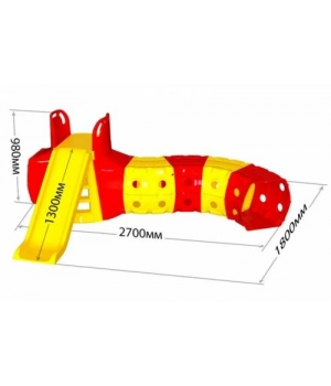 Детская горка тоннель пластиковая, 2,7 м, DOLONI-TOYS