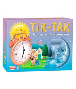 """Развивающая игра для детей """"Тик-Так"""" Мои первые часы 20819"""