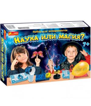 """Набор для экспериментов """"Наука или магия?"""" 12114066Р"""