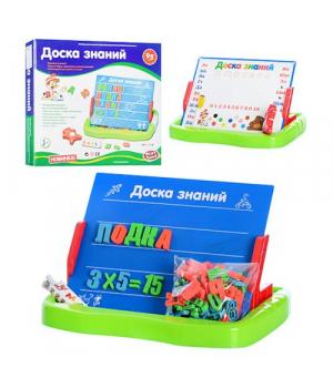 Детская магнитная доска с буквами и цифрами, 2-х сторонняя, 95 деталей