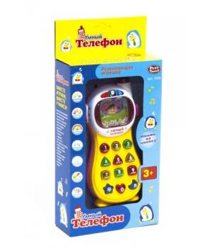Развивающая игрушка телефон, 7028