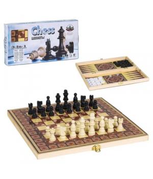 Шахматы 3 в 1 С36818