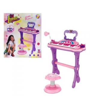 Пианино игрушка, детское, со стульчиком и зеркальцем, Yg Toys