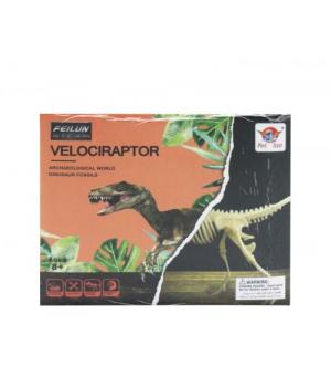 """Набор для проведения раскопок """"Velociraptor"""" FK213A/216A/217A/211"""