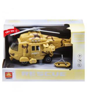 "Вертолет ""Air Rescue"", бежевый"