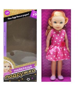 """Детская говорящая кукла (укр.) """"Лучшая подружка"""""""