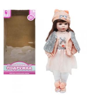 """Кукла """"Лучшая подружка"""", 52 см, укр PL-520-2001A"""