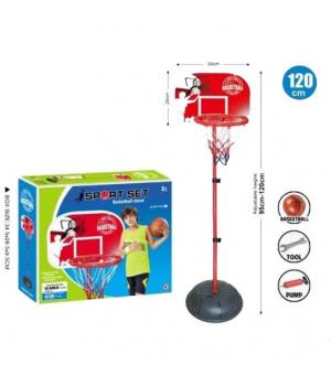 Детское баскетбольное кольцо на стойке, 120-150 см