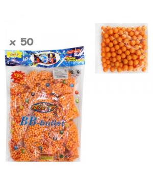 Пульки для детского оружия 2500шт, 6 мм, 50 шт в упаковке