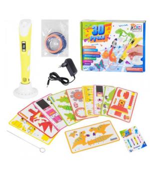 3D ручка 3Д для детей и взрослых, желтая FUN GAME