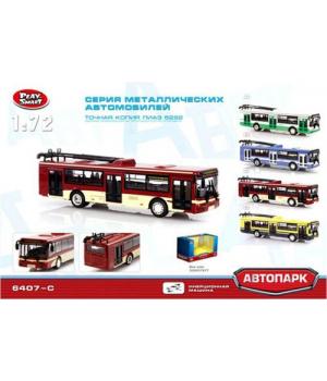 """Троллейбус игрушка из серии """"Автопром"""" (красный) 6407C"""