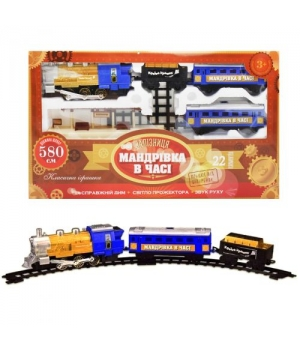 Железная дорога ретро поезд, синий K1110