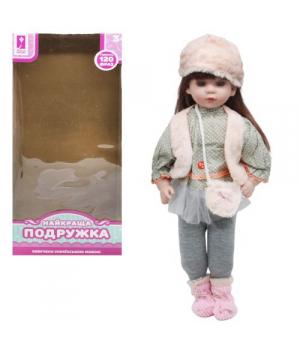 """Кукла """"Лучшая подружка"""", 52 см, укр PL-520-2001B"""