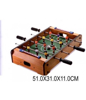 Настольный футбол, деревянный HG235A