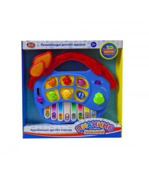 Игрушка музыкальная пианино знаний, Домик, (голубое), Play Smart