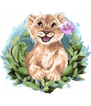"""Картина по номерам """"Волшебный львёнок"""" ★★★★ КНО4158 30х30 см"""