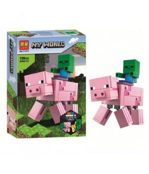 """Детский конструктор """"My World Minecraft - Майнкрафт - Майнкрафт: Свинья и малыш-зомби"""", 159 дет 11473"""