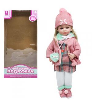"""Кукла """"Лучшая подружка"""", 52 см, укр PL-520-2001C"""