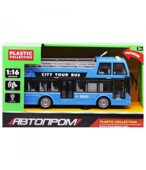 Автобус двухэтажный игрушка,синий 7952AB