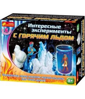 """Научный набор """"Интересные эксперименты с горячим льдом"""" 12114077Р"""