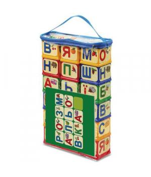 """Детские кубики пластмассовые """"Абетка з розмальовкою"""", 18 шт 0606, Юника"""