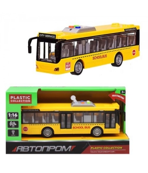 Автобус игрушка с открывающимися дверями, свет, звук, Автпром