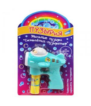 """Пистолет с мыльными пузырями со звуком """"Самолетик-пузырятор"""", голубой D606"""