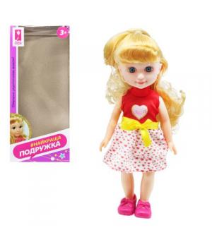 """Говорящая детская кукла """"Лучшая подружка"""", вид 1 PL519-1003"""