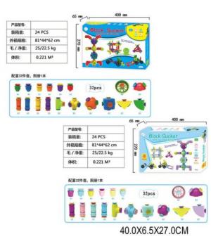 Детский конструктор на присосках (32 детали) FJ3688