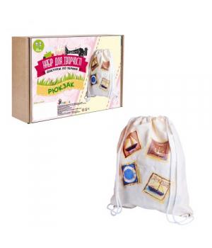Детский набор для декупажа по ткани Рюкзак