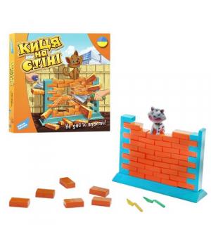 """Настольная игра для детей """"Кошка на стене"""" 1503_UA"""