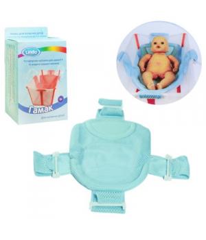 Гамак для купания детей (бирюзовый) P 271