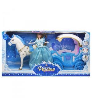 """Карета """"Pegasus"""", синяя 686-780/783"""