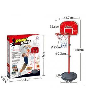 Детское баскетбольное кольцо на стойке, 160см
