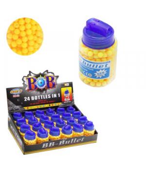 Пульки 9600 шт для пистолетов, разм.пули 6 мм для автоматов детских пневматики. Шарики